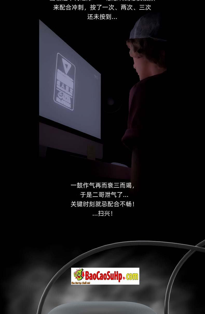 may tap duong vat Galaku 4 - Hình ảnh máy tập dương vật speed glans trainer Galaku new 2020