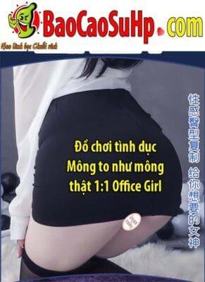 Đồ chơi tình dục Mông to như mông thật 1:1 Office Girl