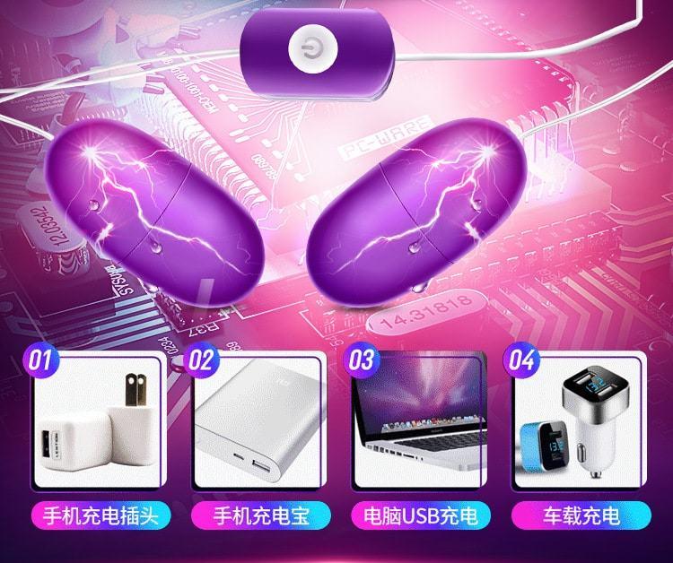 trung rung tinh yeu mizzzee PV 14 - Trứng rung giá rẻ Mizzzee PV cắm USB kích thích cực sướng