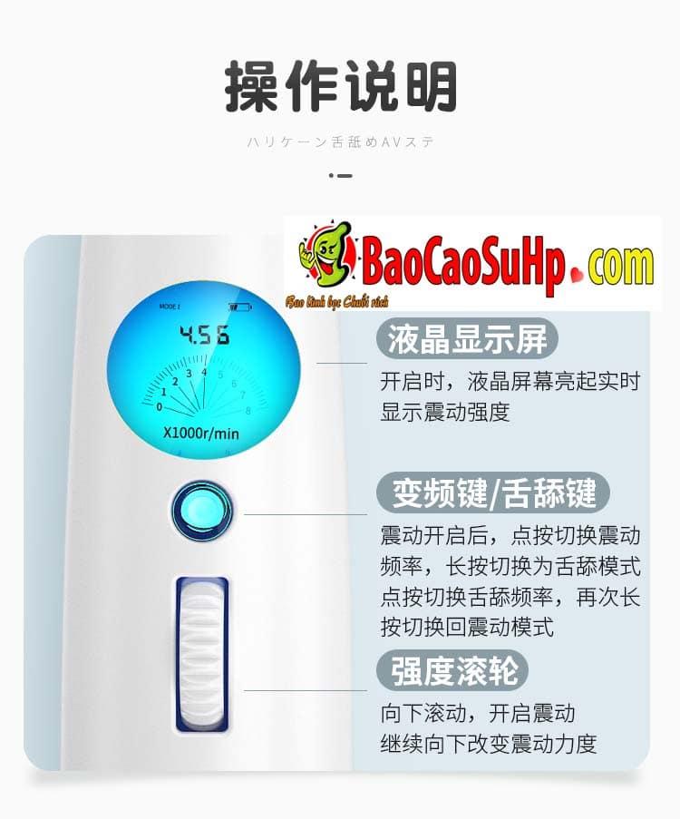 chay rung Mizzzee Hurricane LCD AV 5 - Chày rung Nhật Bản Mizzzee Hurricane LCD AV new 2020