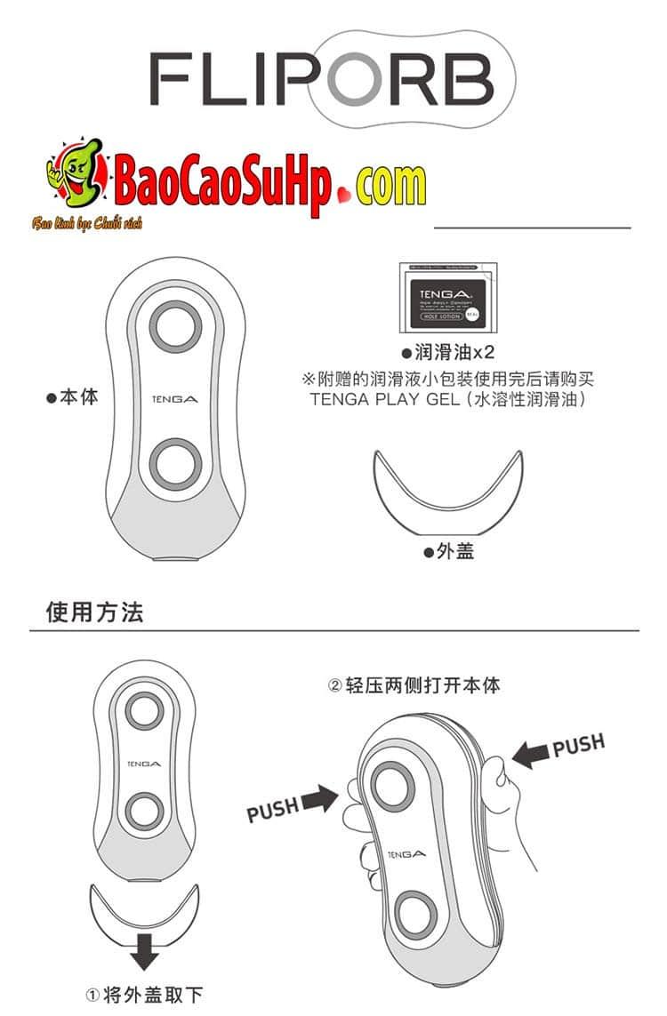 may bu mut Tenga Fliporb cao cap 14 - Tenga Flip Orb – Máy thủ dâm bú mút cho nam giới cao cấp Nhật Bản