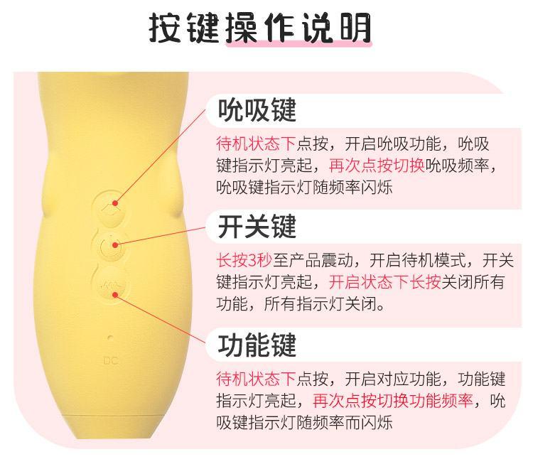 爽逗豆详情 23 - Trứng điều khiển từ xa AZ004 Mizzzee Nhật Bản cao cấp hút rung thụt