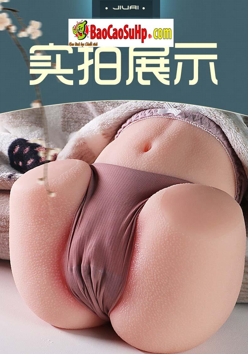 Mong Youyouko sexy 3 - Âm đạo giả dạng Mông Youyouko sexy quyến rũ dạng sần new 2020