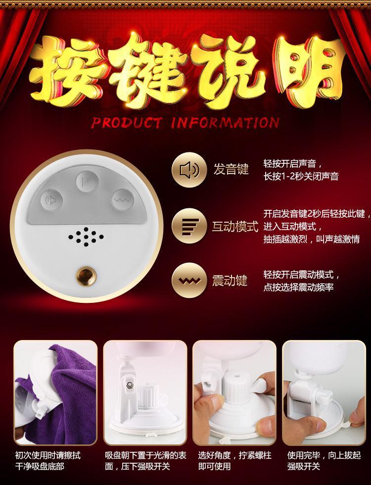 am dao gia Mystery Ji MINI 12 - Cốc âm đạo rung rên Mystery Ji MINI đóng đất giá rẻ của hãng Mizzzee
