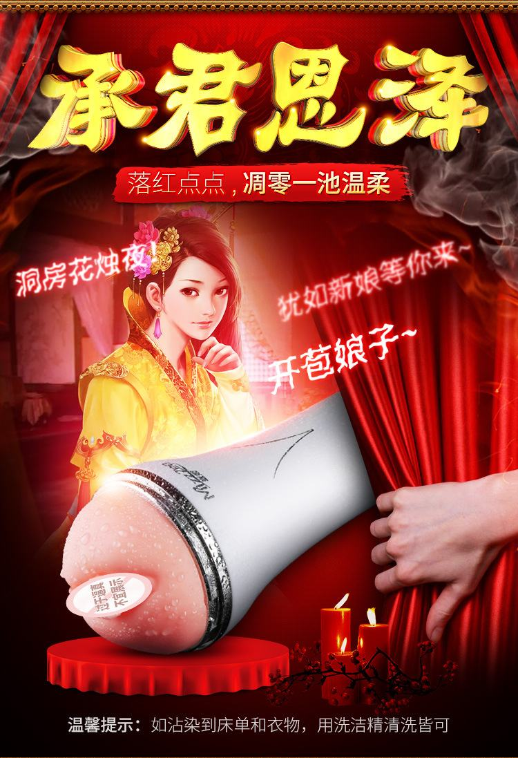am dao gia Mystery Ji MINI 2 - Cốc âm đạo rung rên Mystery Ji MINI đóng đất giá rẻ của hãng Mizzzee