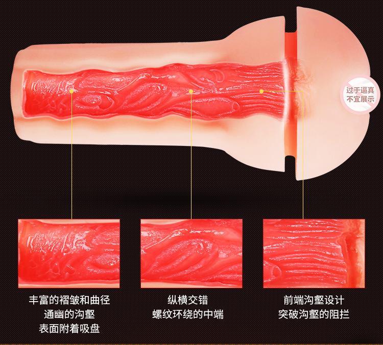 am dao gia Mystery Ji MINI 3 - Cốc âm đạo rung rên Mystery Ji MINI đóng đất giá rẻ của hãng Mizzzee