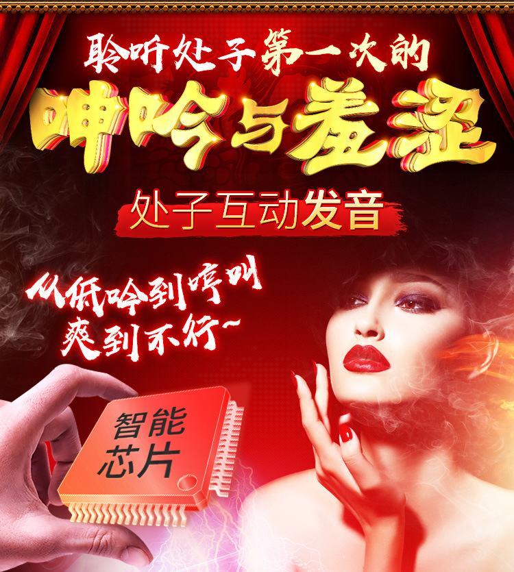 am dao gia Mystery Ji MINI 5 - Cốc âm đạo rung rên Mystery Ji MINI đóng đất giá rẻ của hãng Mizzzee