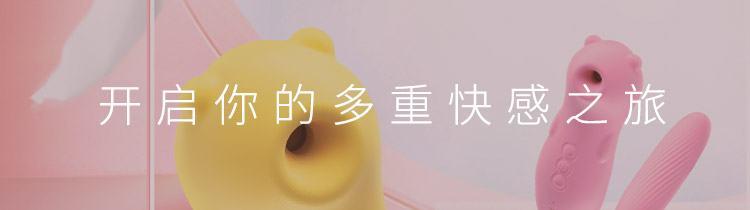 trung rung dieu khien tu xa AZ004 Mizzzee 4 - Trứng điều khiển từ xa AZ004 Mizzzee Nhật Bản cao cấp hút rung thụt