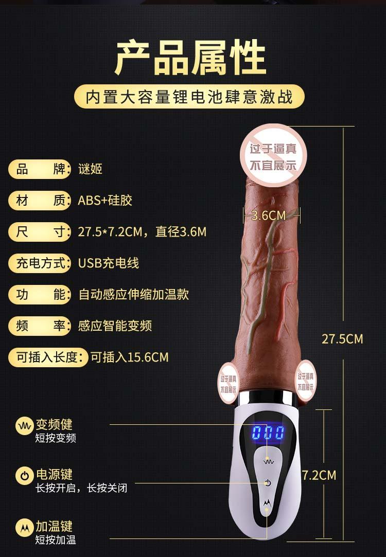 duong vat gia cam tay Mystery Ji Barbier 13 - Dương vật cầm tay rung thụt màn hình LCD Ji Barbier MZ001 mềm mại.