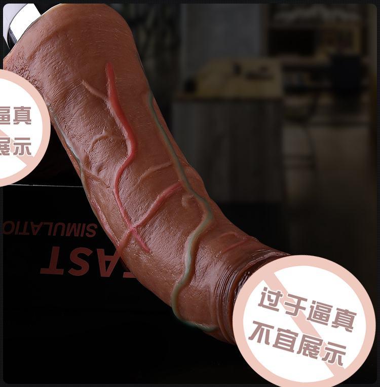 duong vat gia cam tay Mystery Ji Barbier 15 - Dương vật cầm tay rung thụt màn hình LCD Ji Barbier MZ001 mềm mại.