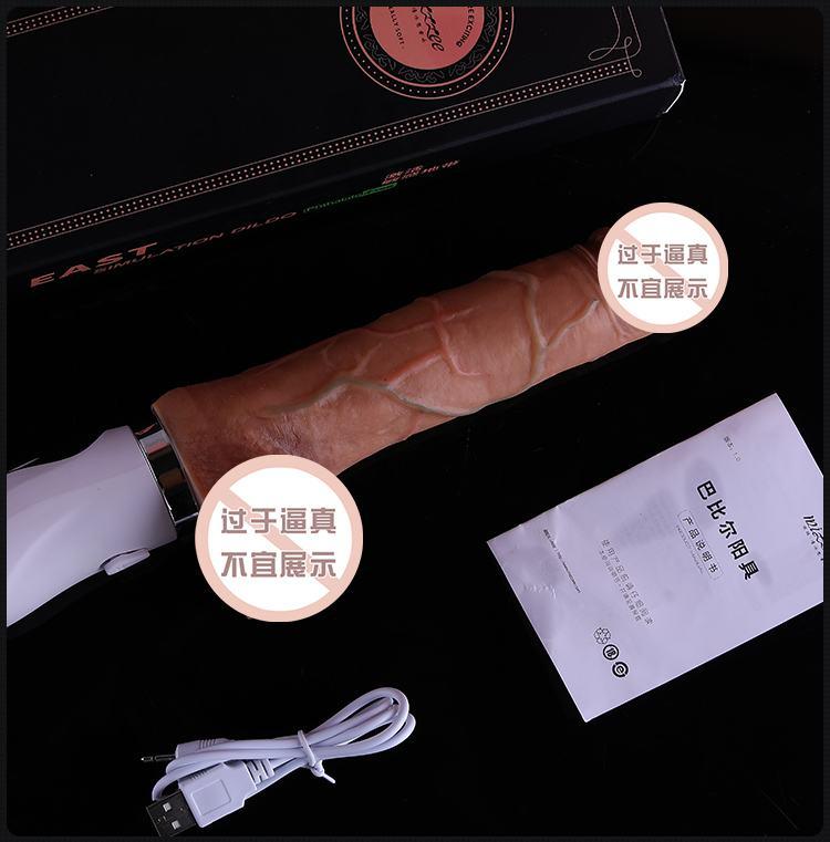 duong vat gia cam tay Mystery Ji Barbier 17 - Dương vật cầm tay rung thụt màn hình LCD Ji Barbier MZ001 mềm mại.