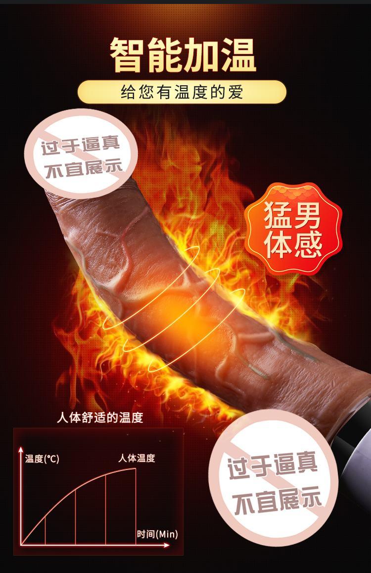 duong vat gia cam tay Mystery Ji Barbier 9 - Dương vật cầm tay rung thụt màn hình LCD Ji Barbier MZ001 mềm mại.