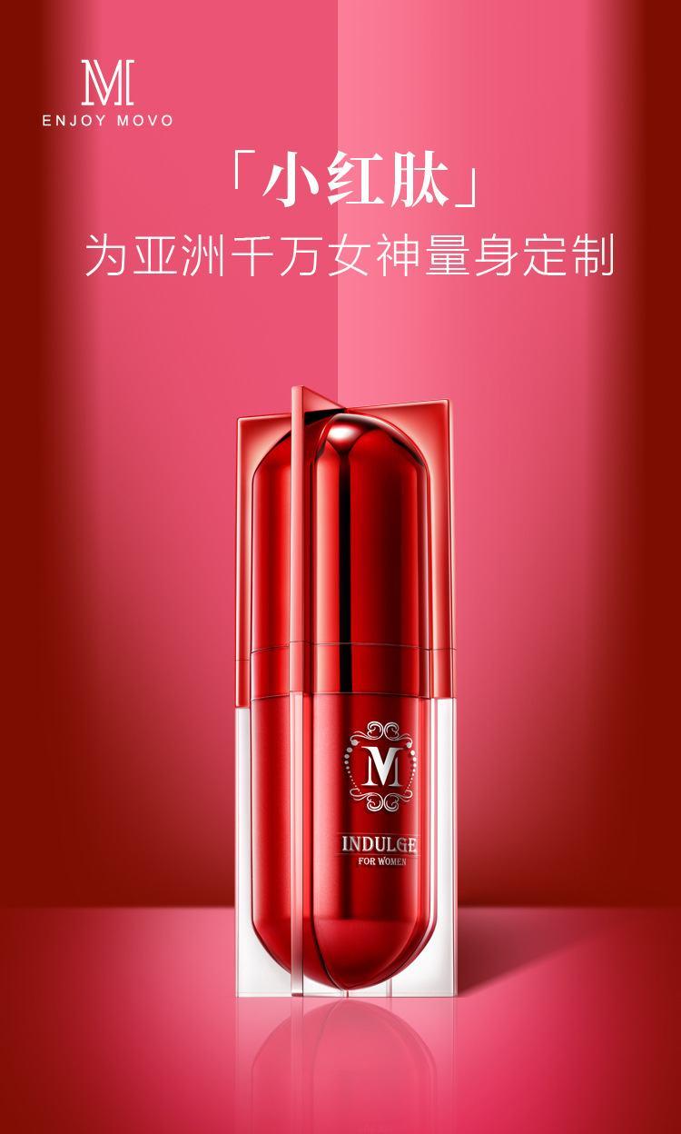 gel movo peptide tang cuc khoai 5 - Gel MOVO nhỏ màu đỏ peptide tăng cực khoái vùng kín phụ nữ