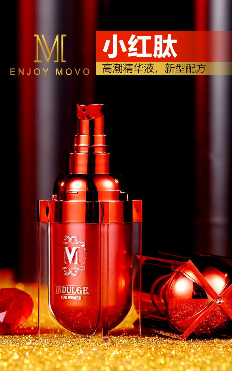 gel movo peptide tang cuc khoai 7 - Gel MOVO nhỏ màu đỏ peptide tăng cực khoái vùng kín phụ nữ