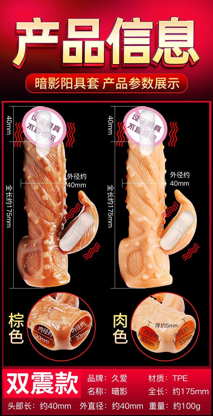 bao cao su donden Jiuai Kingkong 12 - Bao cao su Donden JS 001 Siêu gai xoắn khủng giá rẻ