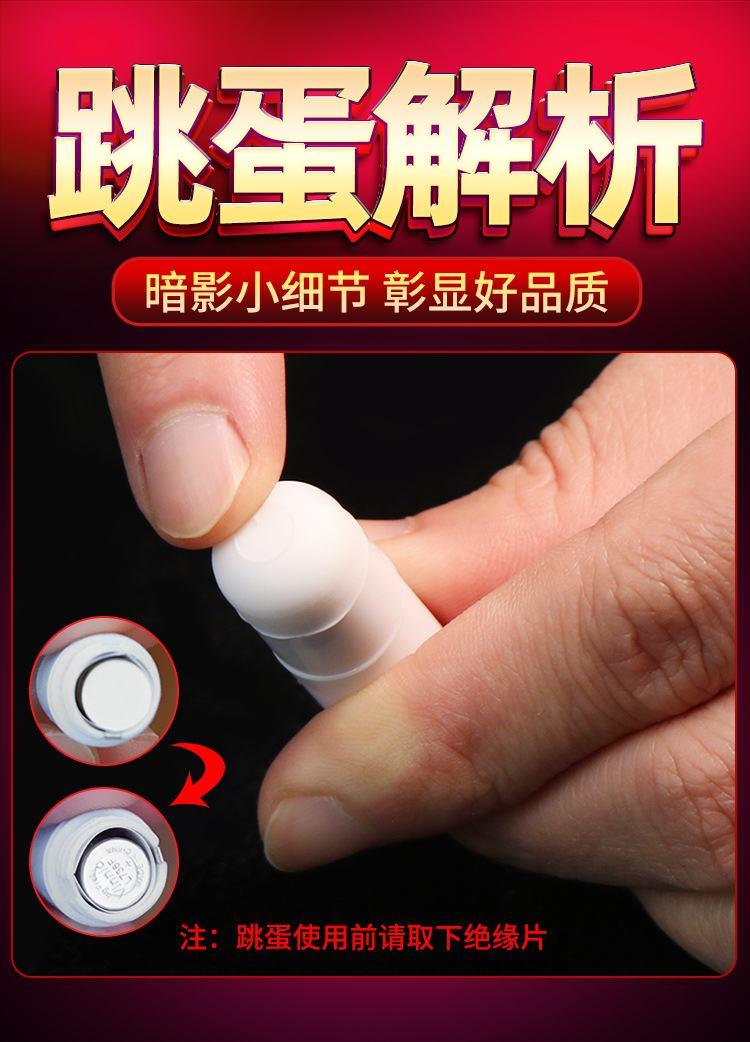 bao cao su donden Jiuai Kingkong 13 - Bao cao su Donden JS 001 Siêu gai xoắn khủng giá rẻ