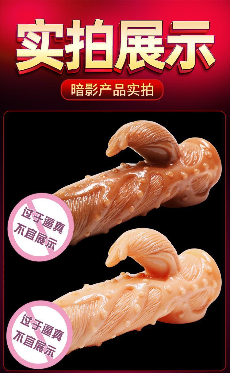 bao cao su donden Jiuai Kingkong 14 - Bao cao su Donden JS 001 Siêu gai xoắn khủng giá rẻ