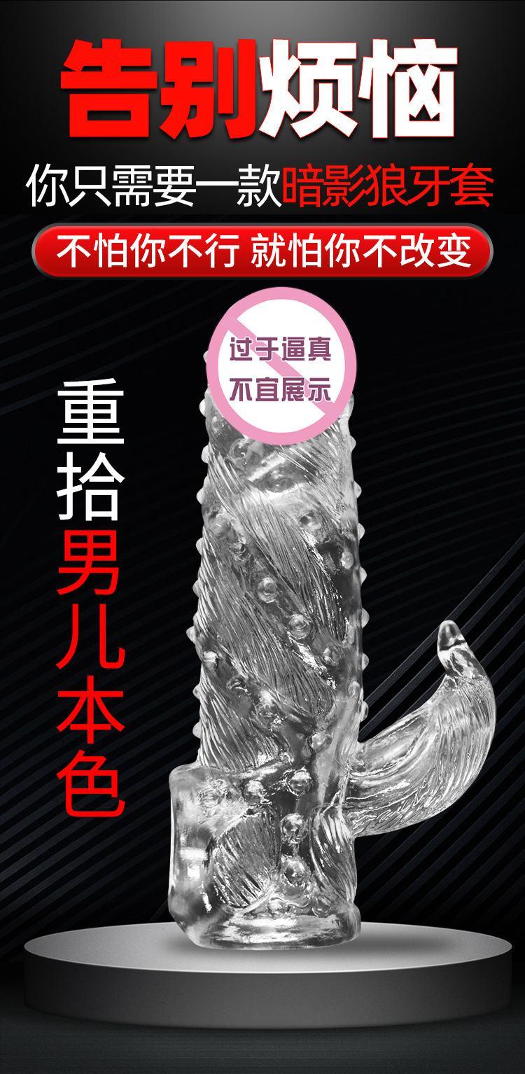 bao cao su donden Jiuai Kingkong 18 - Bao cao su Donden JS 001 Siêu gai xoắn khủng giá rẻ