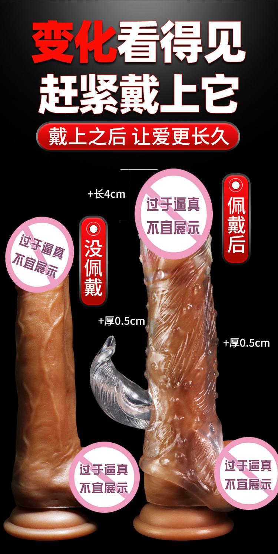 bao cao su donden Jiuai Kingkong 19 - Bao cao su Donden JS 001 Siêu gai xoắn khủng giá rẻ