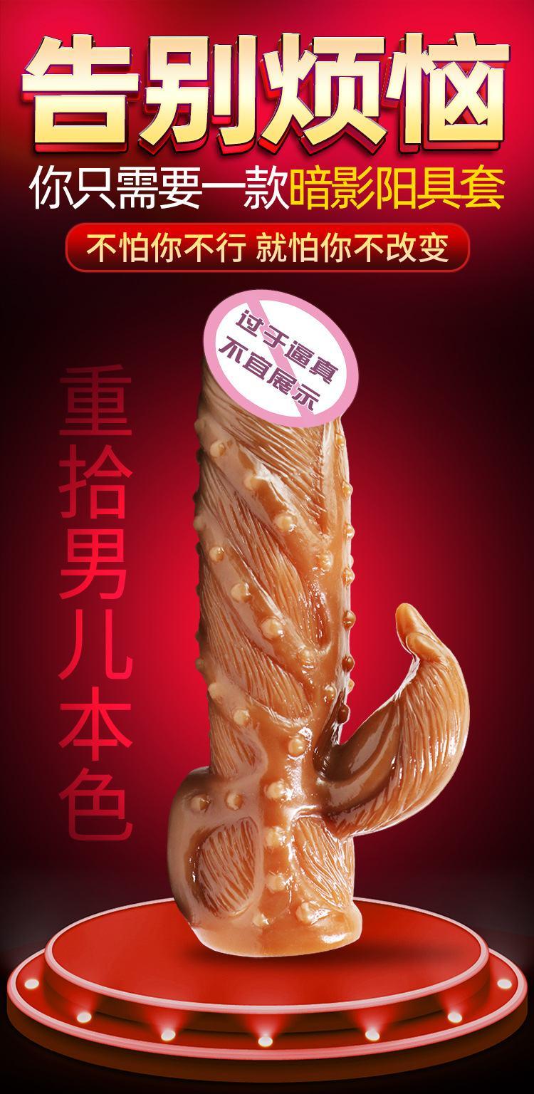 bao cao su donden Jiuai Kingkong 2 - Bao cao su Donden JS 001 Siêu gai xoắn khủng giá rẻ