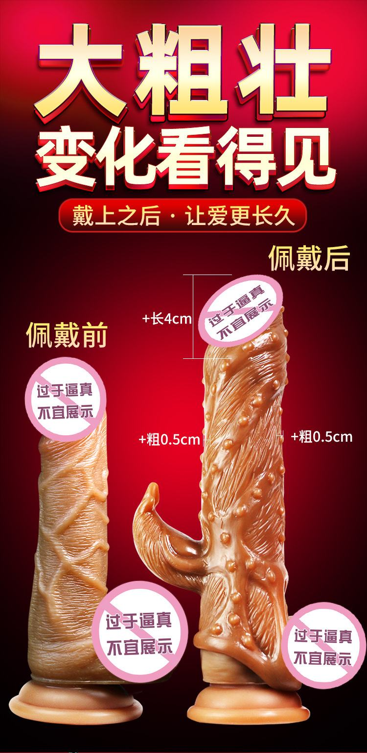 bao cao su donden Jiuai Kingkong 3 - Bao cao su Donden JS 001 Siêu gai xoắn khủng giá rẻ