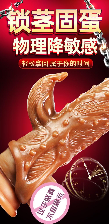 bao cao su donden Jiuai Kingkong 4 - Bao cao su Donden JS 001 Siêu gai xoắn khủng giá rẻ