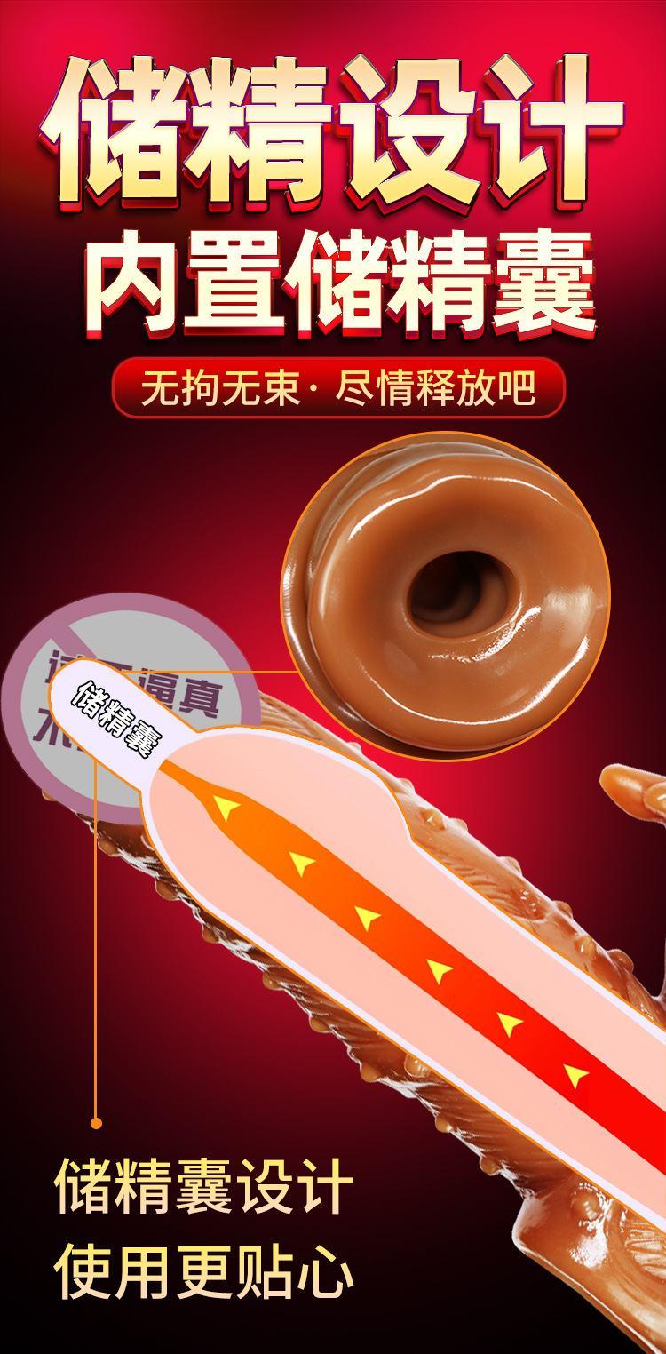 bao cao su donden Jiuai Kingkong 6 - Bao cao su Donden JS 001 Siêu gai xoắn khủng giá rẻ