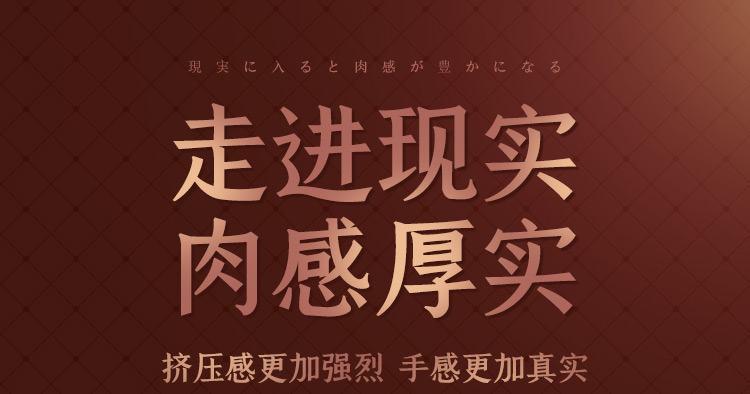 am dao nguyen khoi cam tay Japan Ran 11 - Âm đạo nguyên khối cầm tay Nhật Bản Ran siêu thực!!!