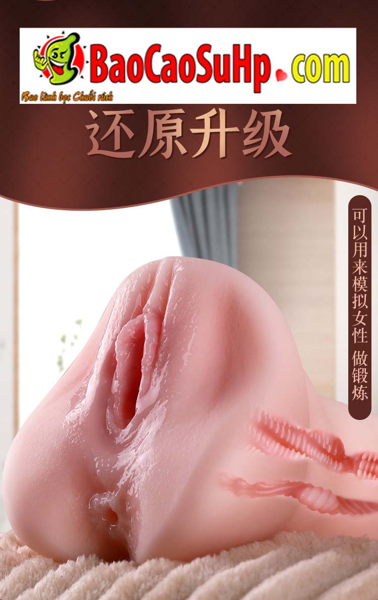 am dao nguyen khoi cam tay Japan Ran 8 - Âm đạo nguyên khối cầm tay Nhật Bản Ran siêu thực!!!