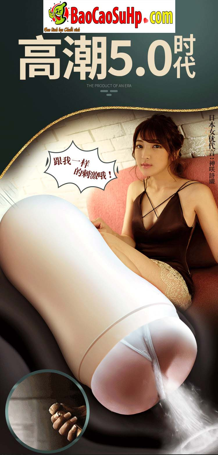 coc am dao Kimiko 5 - Cốc âm đạo cầm tay Kimiko Siêu mềm mại giá cực rẻ