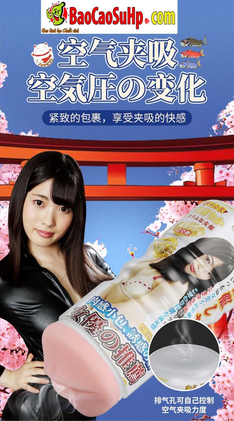 coc thu dam Mei Ai Japan 3 - Cốc thủ dâm Nhật Bản Mei Ai giá rẻ chất lượng cao new 2021 !!