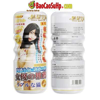 coc thu dam Mei Ai Japan bia 1 - Cốc thủ dâm Nhật Bản Mei Ai giá rẻ chất lượng cao new 2021 !!