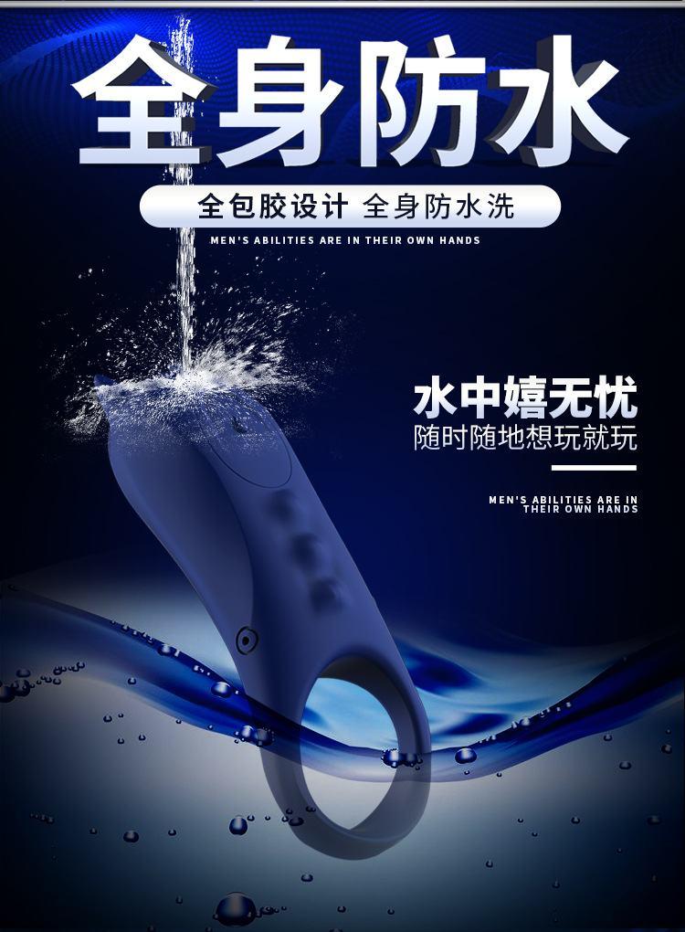 vong rung duong vat Magic Beam silicone 5 - Vòng đeo dương vật rung điều khiển từ xa DMM01
