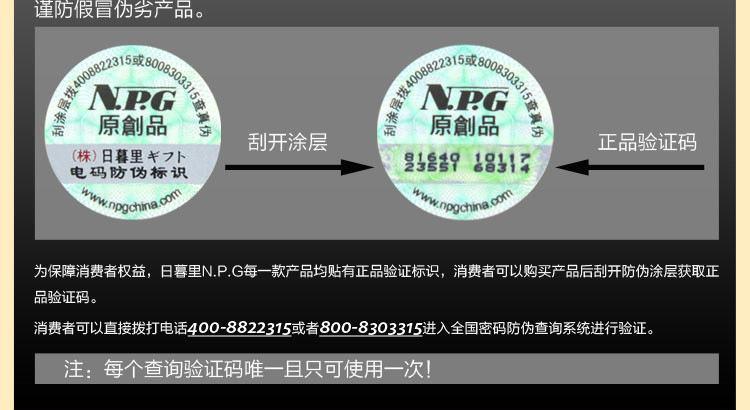 Gel NPG nhat ban 14 - Gel Nhật Bản NPG Nippori cao cấp dành cho quan hệ vợ chồng