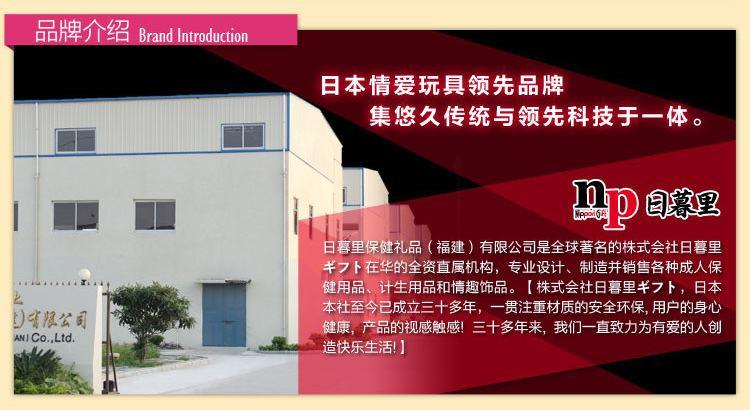 Gel NPG nhat ban 15 - Gel Nhật Bản NPG Nippori cao cấp dành cho quan hệ vợ chồng