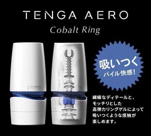 coc am dao tenga Aero 7 - Cốc âm đạo Nhật Bản cao cấp TENGA AERO hàng đã về