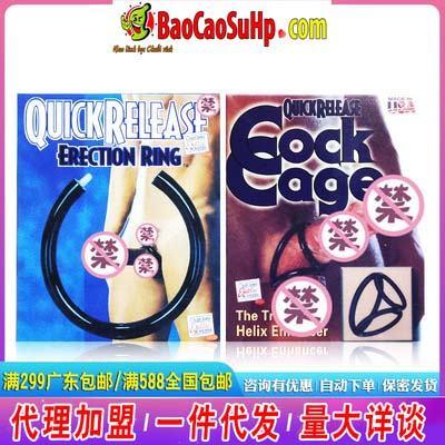 vong deo duong vat Quick Release Erection Ring 2 - Vòng đeo dương vật Quick Release Erection Ring tăng thời gian quan hệ!!