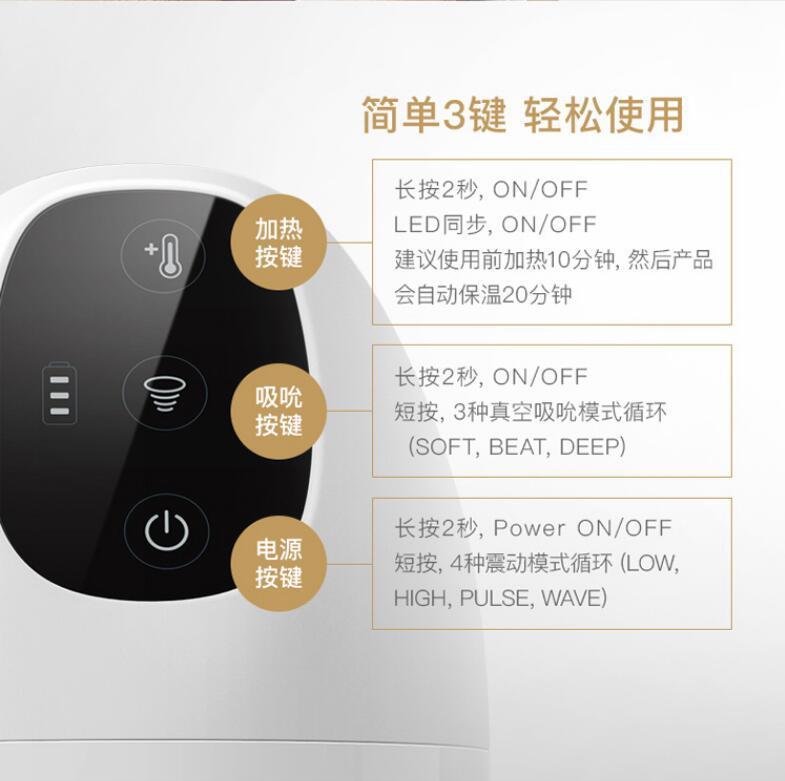 coc am dao TRYFUN TR001 New 6 - Cốc âm đạo Nhật Bản cao cấp đa chức năng TRYFUN TR001 New