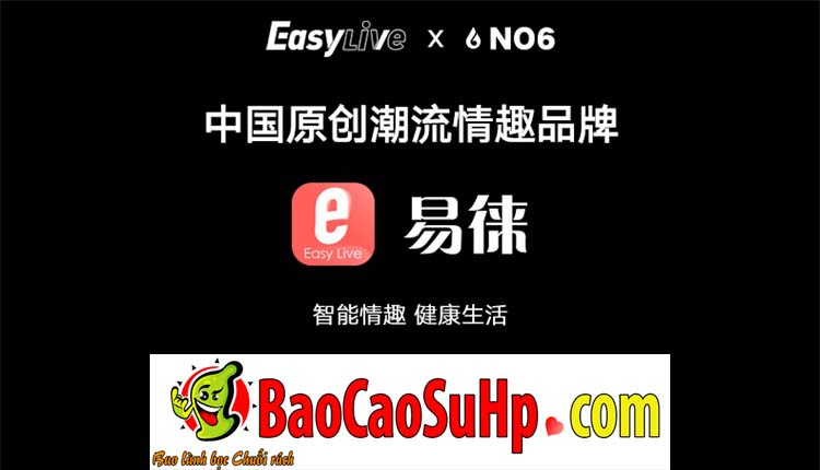34 - Cốc thủ dâm đa chức năng Nhật Bản EasyLive NO 6 Thế hệ 3