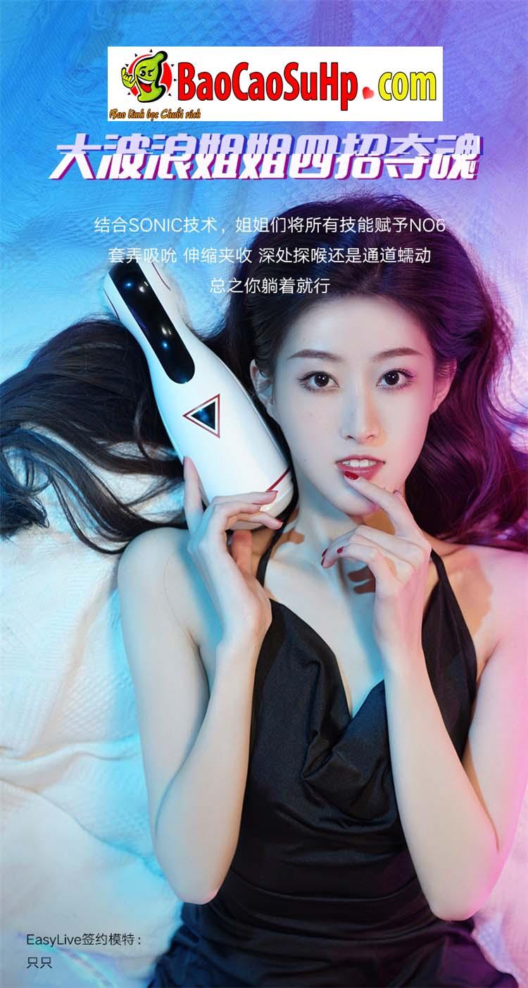 8 - Cốc thủ dâm đa chức năng Nhật Bản EasyLive NO 6 Thế hệ 3