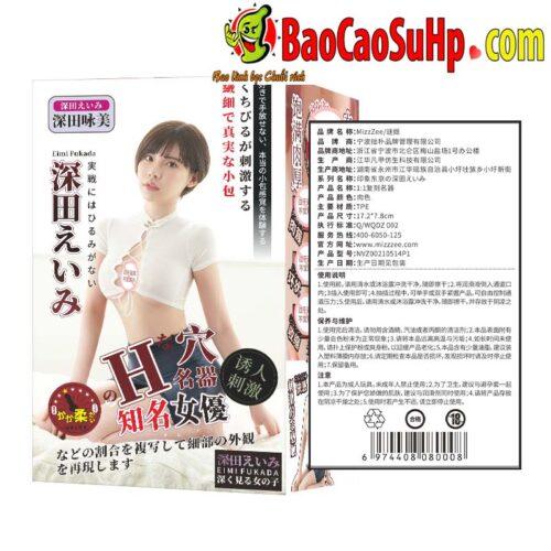 Am dao gia cam tay cuc khit Idol Nhat Ban ZZ21 1 - Âm đạo giả cầm tay cực khít Idol Nhật Bản ZZ21 dành cho nam giới
