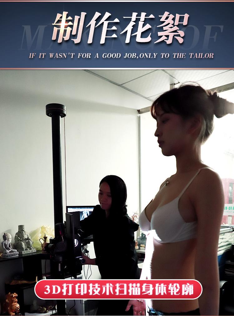 bup be tinh duc ban than Black Jezebel 5 - Búp bê tình dục bán thân người mẫu trẻ Black Jezebel quyến rũ.