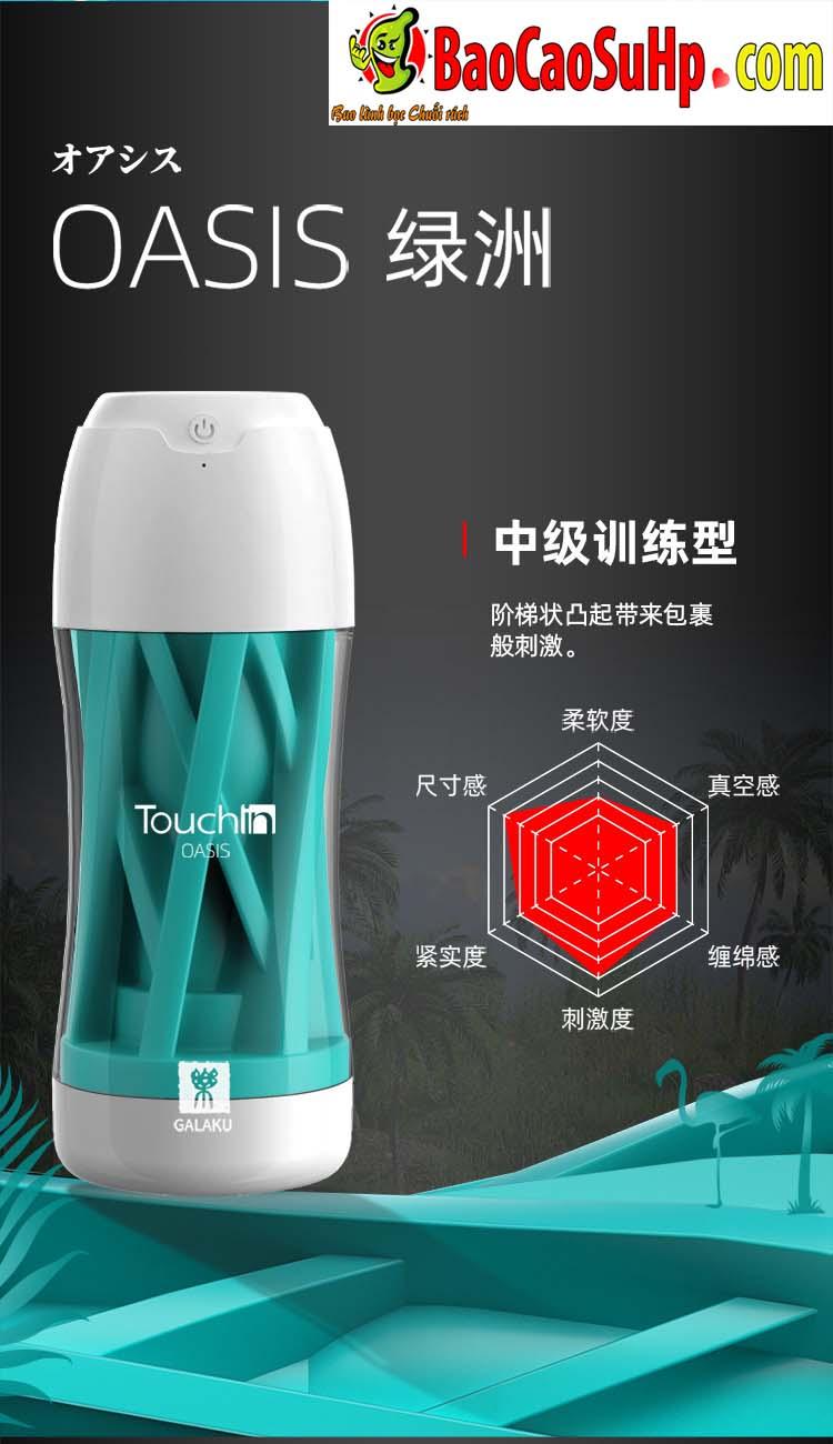 coc am dao Galaku Touch In 21 - Cốc âm đạo nhập khẩu Galaku Touch kết cấu 5D kết hợp rung cực mạnh