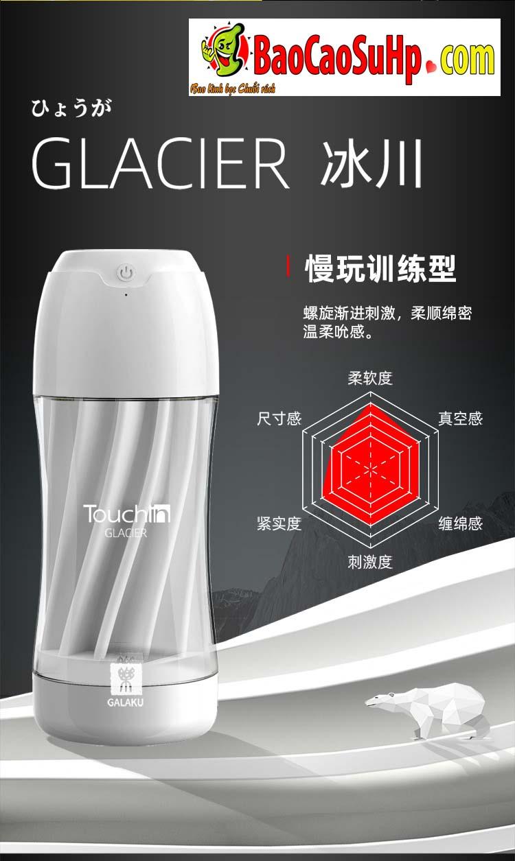 coc am dao Galaku Touch In 25 - Cốc âm đạo nhập khẩu Galaku Touch kết cấu 5D kết hợp rung cực mạnh