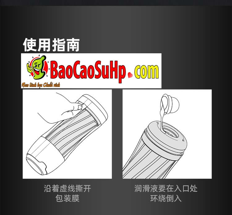 coc am dao Galaku Touch In 32 - Cốc âm đạo nhập khẩu Galaku Touch kết cấu 5D kết hợp rung cực mạnh