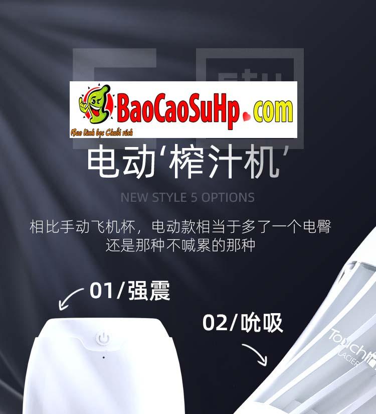 coc am dao Galaku Touch In 9 - Cốc âm đạo nhập khẩu Galaku Touch kết cấu 5D kết hợp rung cực mạnh