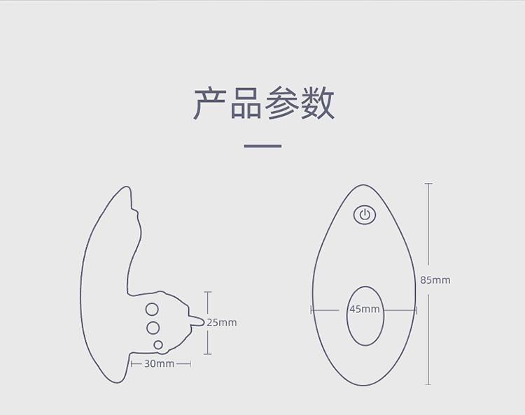 trung rung quan lot UFO 16 - Trứng rung quần lót UFO lưỡi liếm bi to cực khủng!