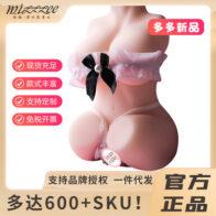 Búp bê tình dục bán thân siêu mềm nhỏ nhắn Hime Sugihara Ayi giá rẻ
