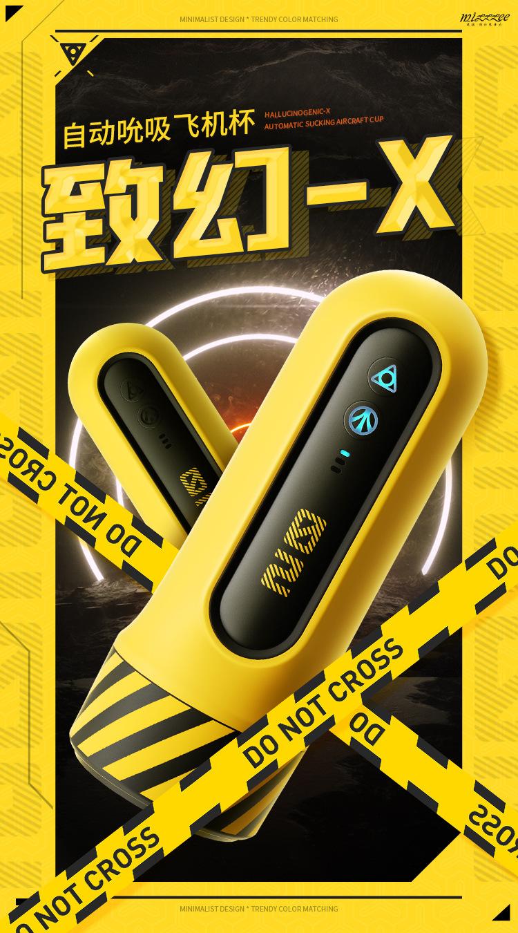 coc thu dam Mizzzee Illusion Yellow 1 - Cốc âm đạo tự động đa năng hiện đại Mizzzee Illusion Yellow co bóp