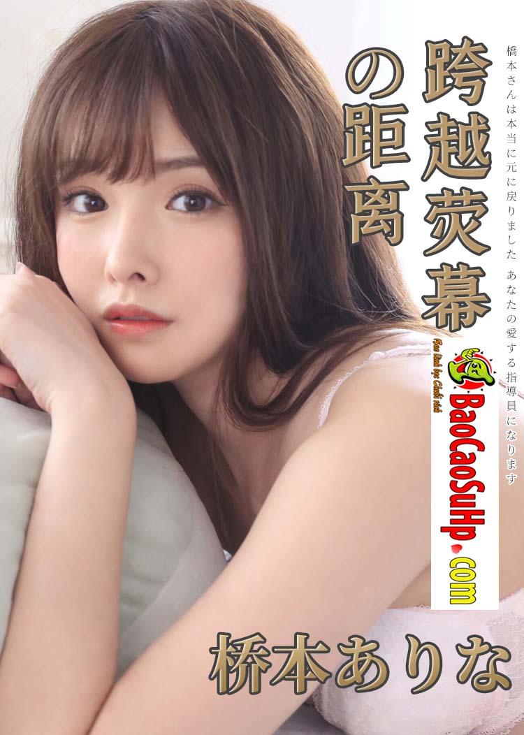mong nguyen khoi Hime Hashimoto Yuna Tokyo 4 - Mông siêu to khổng lồ Hime Hashimoto Yuna Tokyo Nhật Bản có khung xương